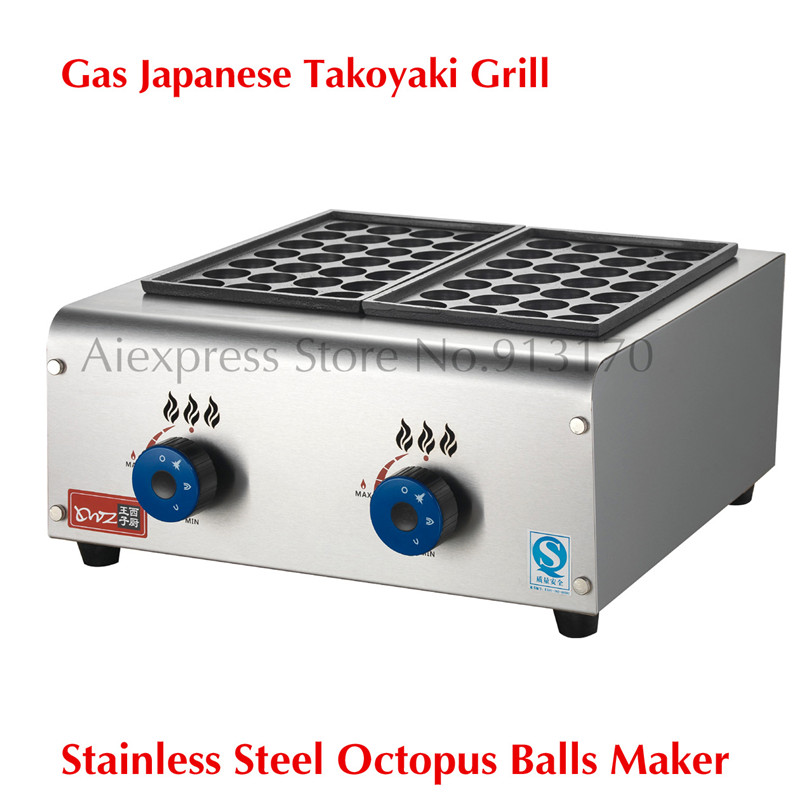 Stainless Steel Octopus Balls Maker Japanese Gas Takoyaki Grill Machine 56 Molds in Two Trays 84 balls fried octopus dumplings grill machine japanese yakitori takoyaki gas griddle cooking octopus ball
