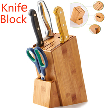 1PC Functional Universal Eco-friendly Bamboo Knife Rack Block Storage Organizer Holder Stand to Restaurant Kitchen Home