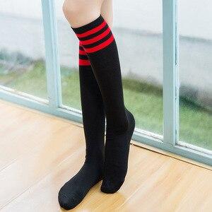 Image 3 - Модные женские носки в стиле Харадзюку, эластичные спортивные длинные носки средней длины в полоску, с узором в виде хвоста, в морском стиле, для студентов, 16 цветов