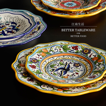Ethnic Customs Series Bohemian Ceramic Tableware Colorful Lace European Western Plate Household Disk Dinner Plate Free & Dinner Plates Colored Promotion-Shop for Promotional Dinner Plates ...