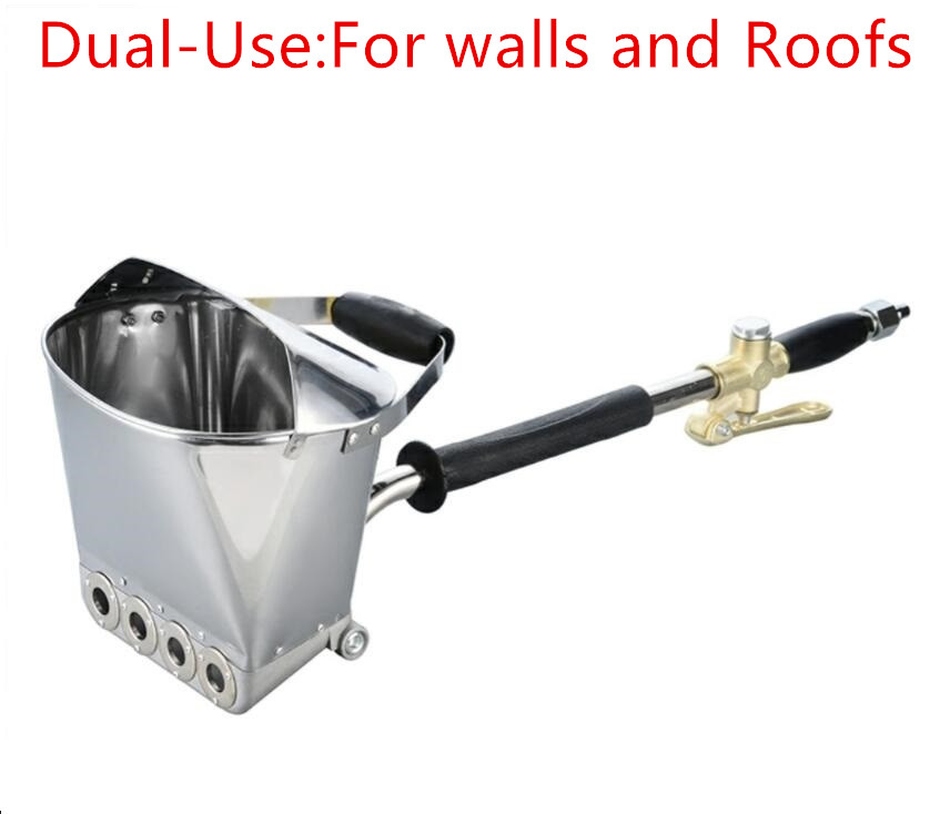Double Use Mortar Sprayer Wall Mortar Gun Stucco shovel Hopper Ladle Cement Spray Gun Air Stucco