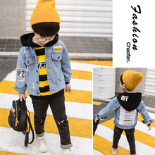 MANJI Children Jeans Jackets New Fashion Style fit 3 to 7 Years Old Sp