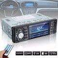 4.1 Дюймов TFT Экран HD Цифровая Bluetooth Автомобильного Аудио В Тире MP3/MP5 Плеер Стерео Aux-In USB/SD FM Радио С Пультом Дистанционного Управления