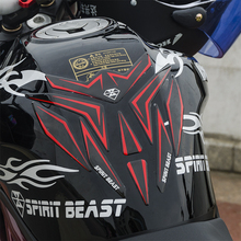 1 Set Electric Motorcycle Waterproof Reflective Body Tank Sticker Modified Personality Decals