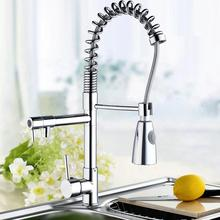 Двухслойные крепление хромированная латунь кухня вытащить опрыскиватель высокое Давление 97168D056/0 поворотный спрей с двойной воды способ микшер кран