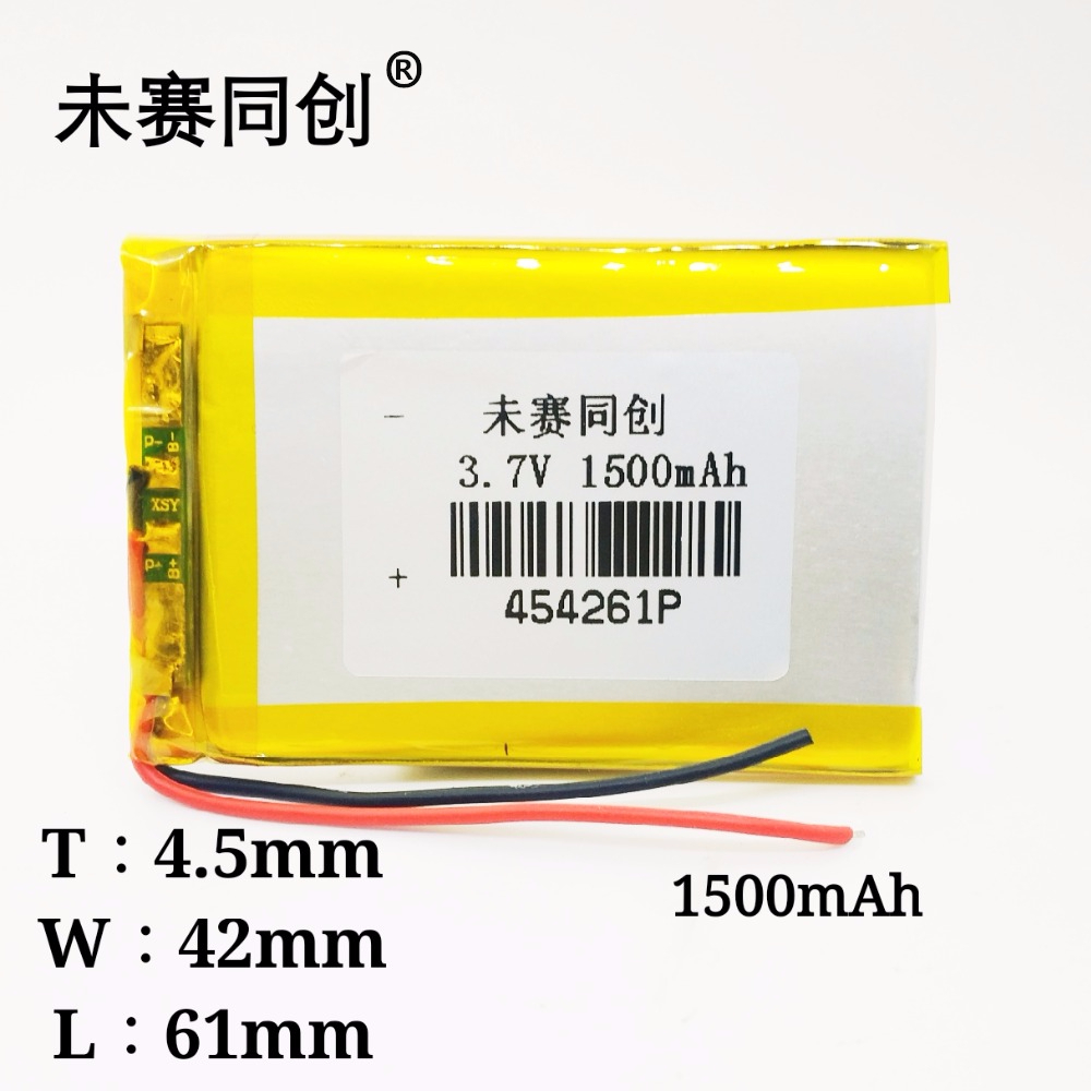 454261 <font><b>3.7</b></font> <font><b>v</b></font> <font><b>1500mah</b></font> lithium polymer lithium ion rechargeable battery navigation recorder Mp3 MP4 bluetooth GPS PSP image