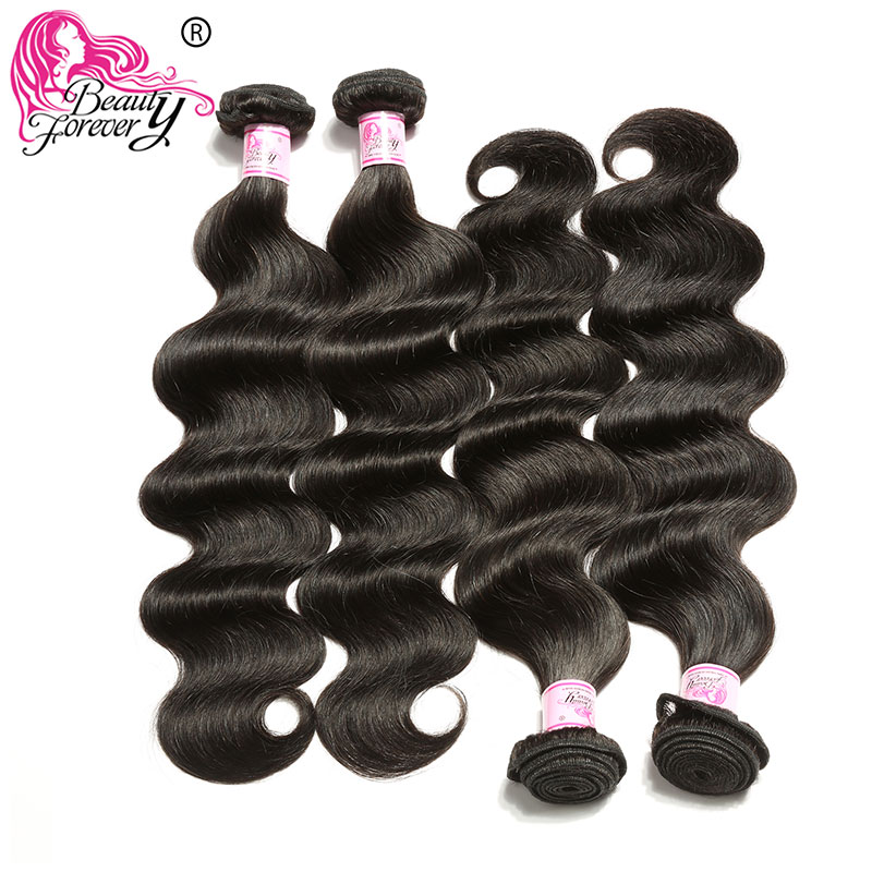 Beauty Forever Brazilian Hair Body Wave 4 Bundles 100 Remy Human Hair Waves Natural Color Can