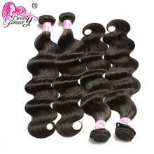 Beauty Forever Brazilian Hair Body Wave 4 Bundles 100% Remy Human Hair Waves Natural Color Can Be Dyed(China)