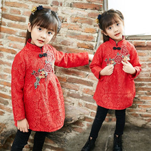 Dress Cheongsam Kids Qipao Chinese Velvet Long-Sleeve Wedding-Qi Girls Children Party