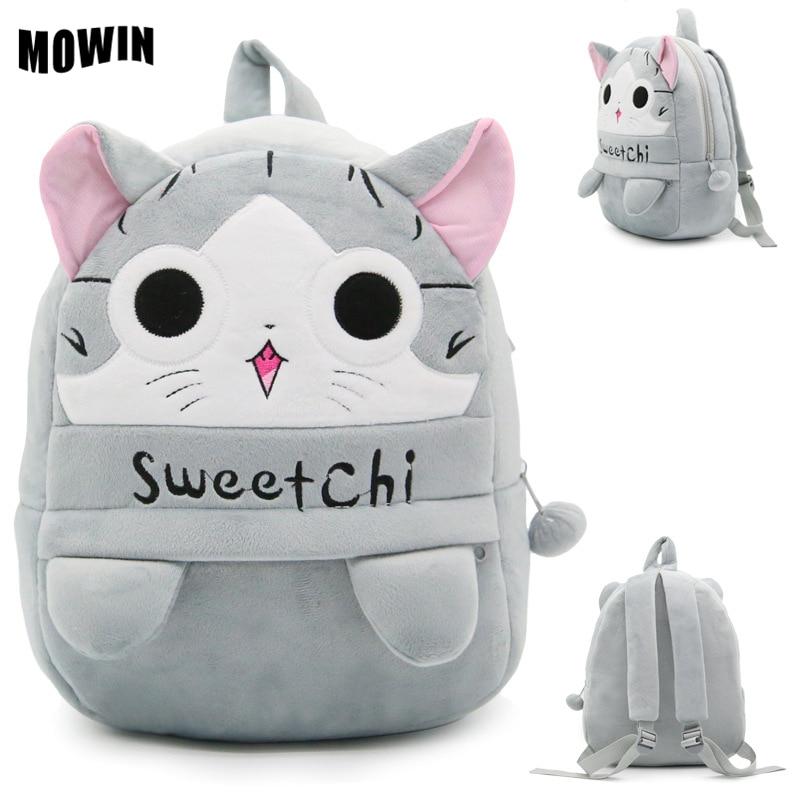 2017 Sweet Chi Japan font b Anime b font Preppy Mochila Toddler Kindergarten Picnic Bags Stuffed
