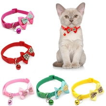 1pc Candy Color Adjustable Bow Tie Bell Bowknot Sale Collar Necktie Puppy Kitten Dog Cat Pet Butterfly Supplies