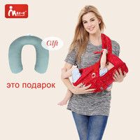 Breathable Ergonomic Baby Carrier Hip seat Multifunction Baby Backpack Sling Ergonomic Newborn Carrier Soft kangaroo baby sling