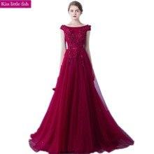 Popular Vestido Longo Gala Buy Cheap Vestido Longo Gala Lots