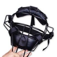 Бейсбольная защитная маска для взрослых, Классическая стальная оправа из искусственной кожи, защитное оборудование для головы B81402