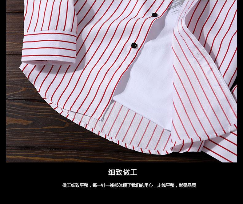 XMY3DWX Men long sleeve shirt male fashion brand new products sell like hot cakes stripe slimming leisure shirt/dress shirt 5XL 19