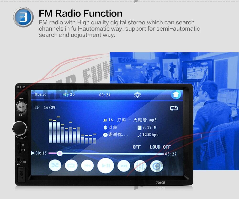 2Din プレーヤータッチスクリーンの自動オーディオステレオマルチメディア FUN 車ラジオ車 6