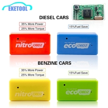 Eco OBD2 Tuning-Box Chip Power-Torque PIC16F59 Diesel No Economy Benzine Fuel-Save More