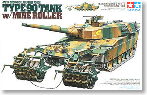 1/35 Japan 90 Main Battle Tank with Thunder Removal Roller 352361/35 Japan 90 Main Battle Tank with Thunder Removal Roller 35236