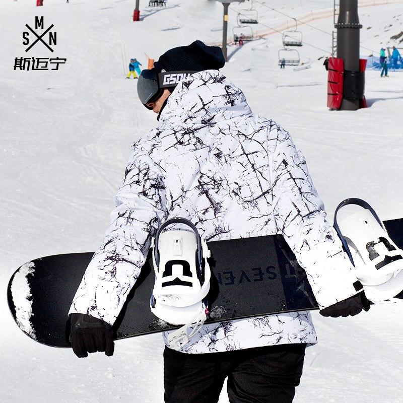2019 hommes Ski costume coupe-vent imperméable respirant Super chaud veste de Ski pantalon Snowboard vêtements pantalon mâle plein air Sport