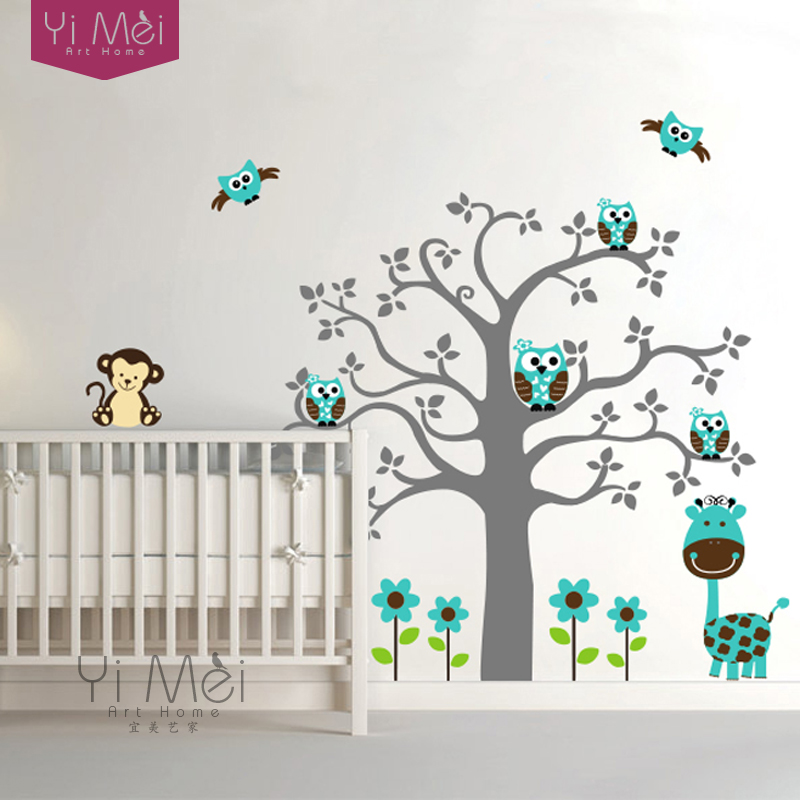 Aliexpress.com : Buy Lovely Flower Tree Giraffe Monkey Owl Wall Decal  Sticker Mural Wallpaper Bedroom Nursery Baby Kid Room Home Decoration  160x170cm From ... Part 66