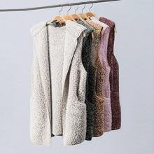 Женский жилет, зимняя куртка,, розовый, желтый, длинный, теплый, с капюшоном, жилет, плюс размер, Chamarra Cazadora Mujer, пальто для девочек, 18Oct22