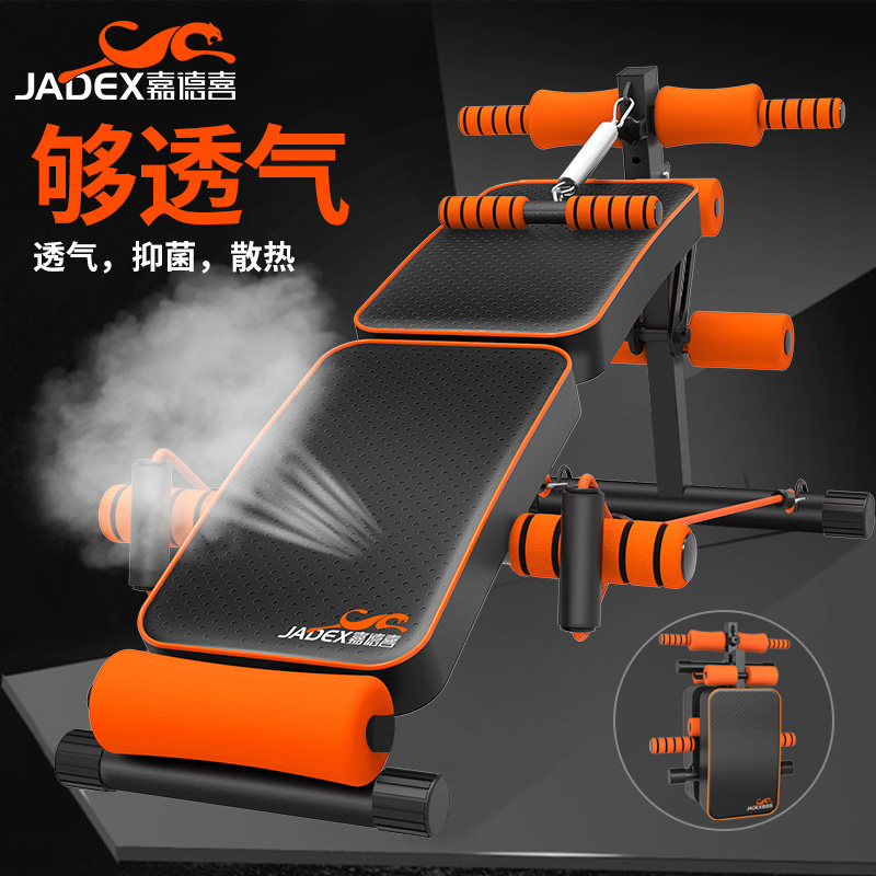 Foldable Abdomen Machine Pull-ups Training Fitness Equipment Supine Board Dumbbell Stool All-in-one Headrest 150kg Bearing