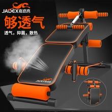 Foldable Abdomen Machine Pull-ups Training Fitness Equipment Supine Board Dumbbell Stool All-in-one Headrest 150kg Bearing
