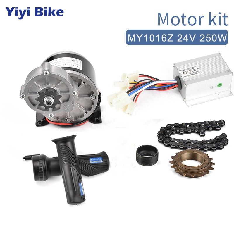 Kit de vélo électrique 24 V 250 W moteur à courant continu brossé pour bricolage e-scooter Kit de Conversion de vélo électrique avec chaîne de contrôleur d'accélérateur