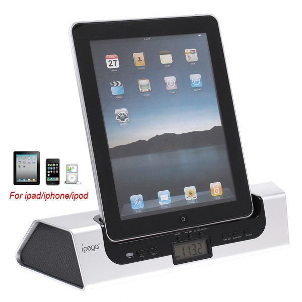 ipad iphone charging station faster multi function station charger speaker for 6277