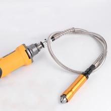 6 мм Поворотный Шлифовальные станки инструмент гибкий вал Подходит + 0-6.5 мм наконечник для Dremel Стиль Электрические сверла поворотный инструмент Аксессуары