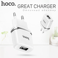 HOCO 5V 1 0 A Universal Single USB Ladegerät Wand Ladegerät EU Us stecker Tragbare für iPhone Samsung Xiaomi Lade reise Adapter Handy-Ladegeräte Handys & Telekommunikation -