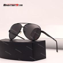 Черные солнцезащитные очки 2018 поляризованные солнцезащитные очки для мужчин вождения солнцезащитные очки женские очки с оригинальной коробкой для Mercedes-Benz серии