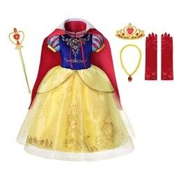 VOGUEON Meninas Princesa Branca de Neve Costume Deluxe Puff Manga Comprida Prom Party Vestido com Longo Manto Crianças Halloween Fancy Dress Up