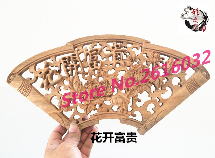 Dongyang wood carving Pendant camphor wood crafts antique jewelry ornaments hanging fan Home Furnishing 20*40 small fan #3308