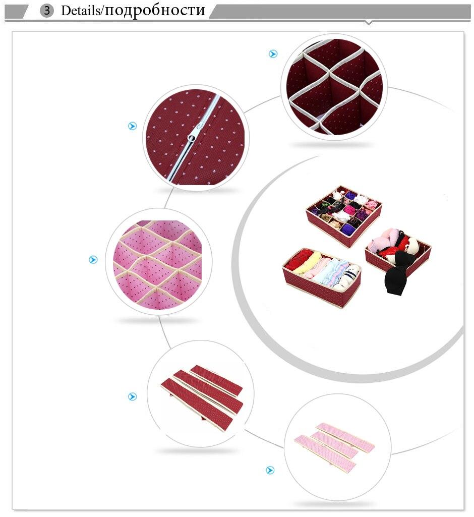 3 unid/set tela no tejida punto patrón Simple ropa interior caja de ...