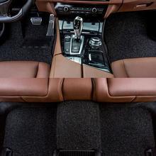 Универсальный DIY автомобильный коврик для пола передние и задние водительские и пассажирские сиденья ребрированные Коврики для пола автомобиля Защита пола