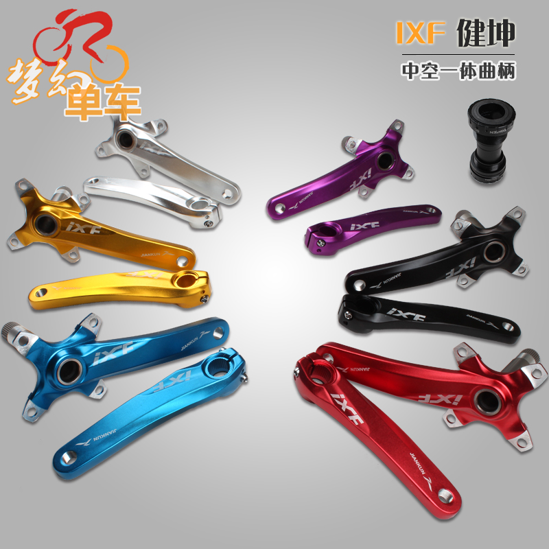 Mountain bike crankset aluminum alloy bicycle crank sprocket mountain bicycle crank crank fluted disc mtb bike parts road bicycle crankset 7 8 9speed folding bike crank chain wheel 34t 50t cnc aluminum alloy gear tooth disc with bottom bracket