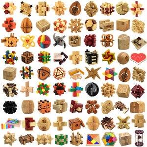 Image 1 - 3D Hout Puzzels Iq Brain Teaser Houten Grijpende Spel Speelgoed Jigsaw Intellectuele Leren Educatief Voor Volwassenen Kids Gift