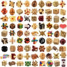 Rompecabezas de madera 3D IQ, rompecabezas de madera entrelazada, juguete educativo de aprendizaje intelectual para adultos y niños
