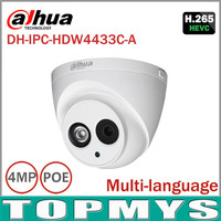 Free Shipping DaHua 4MP POE IP Camera IPC HDW4431C A Day Night Infrared 1080P HD CCTV