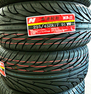 The Nankang Tires 215 45R17 91W NS 2 Single Oriented Sports Tire
