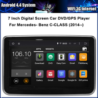 Android Car Radio DVD Player for Mercedes Benz C With GPS Navigation