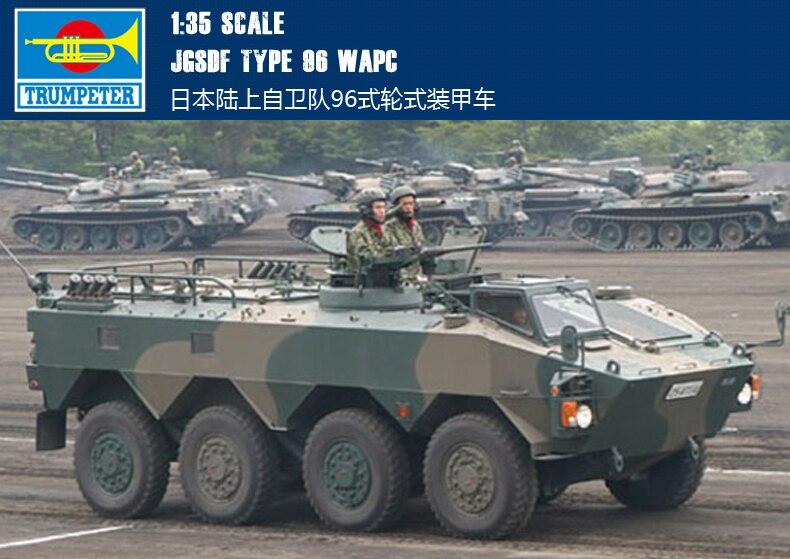 Trompette 01557 1:35 véhicule blindé à roues de la force d'autodéfense terrestre japonaise 96. Modèle d'assemblage