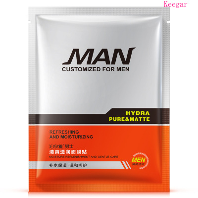 10Pcs Bioauqa Men Skin Care Facial Mask Whitening Oil-control Anti Aging Products Face Mask Customized for Man Korean Cosmetic image