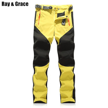 RAY GRACE Escursionismo Pantaloni Uomo Estate Impermeabile Outdoor Stretch Quick Dry Pants Pantaloni da pesca Trekking Caccia Alpinismo