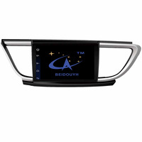 BEIDOUYH Android 4 4 Car DVD Player For Buick Hideo 2015 With Wireless Bluetooth WiFi APP
