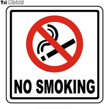 Tri Mishki WCS220 14x14cm NO SMOKING warning colorful car sticker funny auto automobile car stickers new hot selling car styling no smoking logo stickers car stickers dropshipping