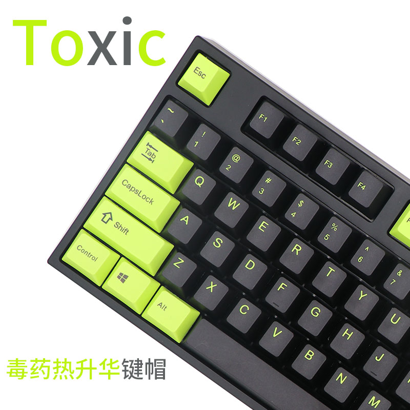 PBT Keycap Mechanical Keyboard Cherry Wired Toxic BGKP for USB Fonts Sublimation Ethermal-Dye