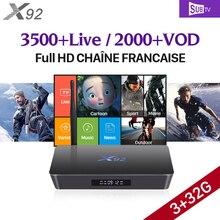 ऑक्टा कोर एक्स 9 2 एंड्रॉइड स्मार्ट टीवी बॉक्स 3 जी रैम टीवी रिसीवर एच .265 मीडिया प्लेयर यूरोप एचडी 3500+ आईपीटीवी सदस्यता 1 साल अरबी एसटीबी