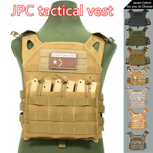 Hunting Tactical Accessoris Body Armor JPC Plate Carrier Vest Ammo Magazine Chest Rig Airsoft Paintball Gear Loading Bear Vests недорого